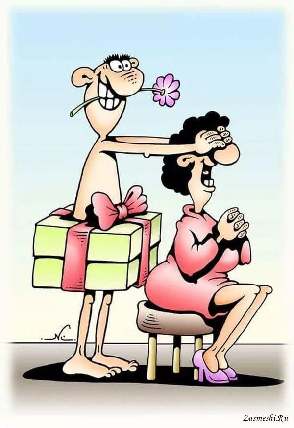 Открытки муж с женой, муха цокотуха