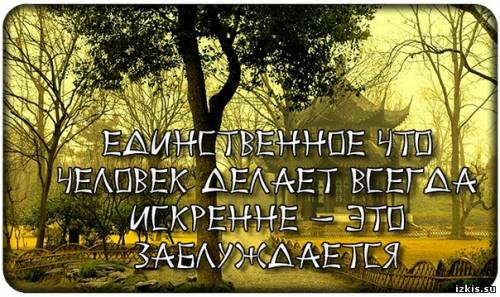 https://otvet.imgsmail.ru/download/24873328_c2fc2bd61096fb591c57c045fff5d4a6_800.jpg