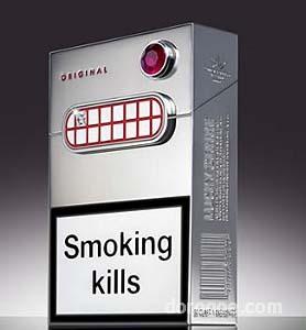 Самые пиздатые сигареты в мире
