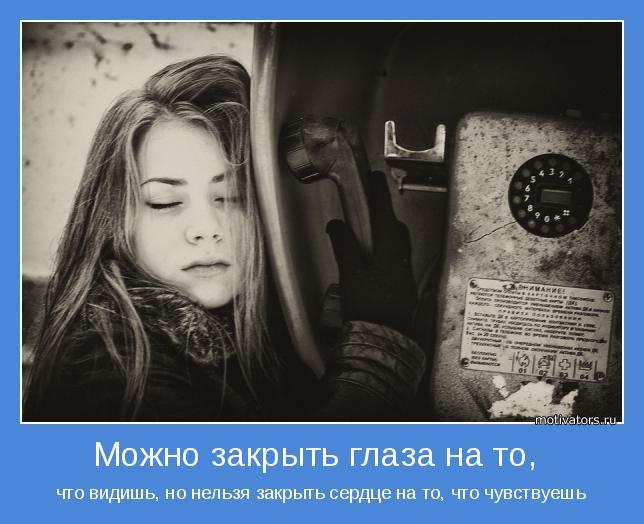 почему когда закрываю глаза вижу картинки