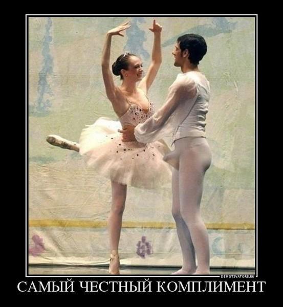 Ответы@Mail.Ru: Интересно... а лучший комплимент для женщины ...