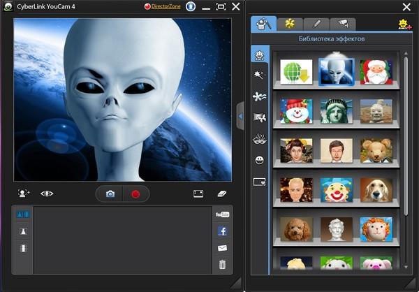 приложение где можно создавать свою фото скаты