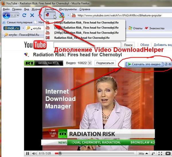 GetVideo org - скачать с youtube, скачать с vimeo, скачать
