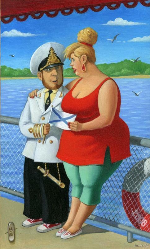 Смешные картинки с моряком