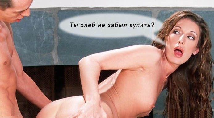 Такого врагу не пожелаешь порно, красивые девушки в белых юбках обтяжку