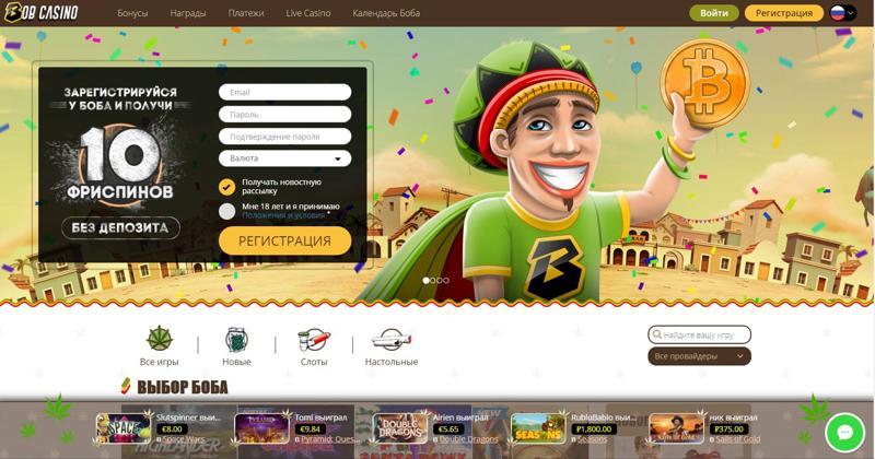 Игровые автоматы на mail.ru игровые автоматы производство продажа