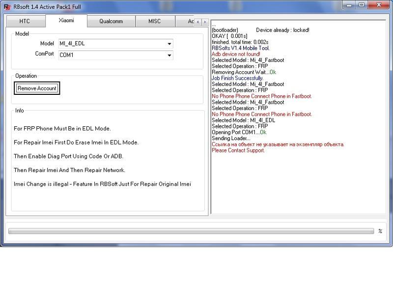 Ответы Mail ru: Не могу запустить Redmi 4X