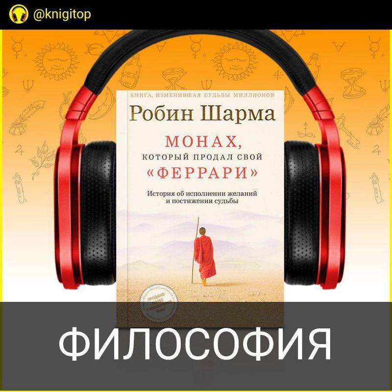 Скачать аудиокниги для детей в mp3