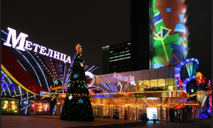 официальный сайт фото казино метелица арбат