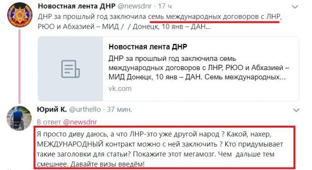 Постепенно санкции охватывают всех причастных к оккупации украинской земли, - Климкин - Цензор.НЕТ 3600