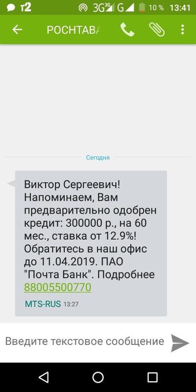 кредит без банка