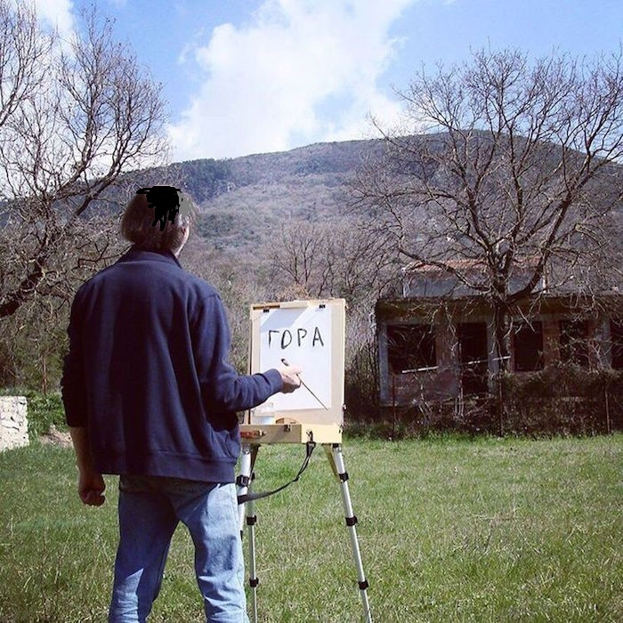 Фото с надписью художник, месси роналдо