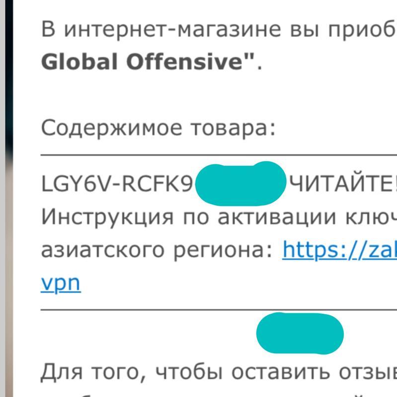 купить ключ cs go за 200 рублей