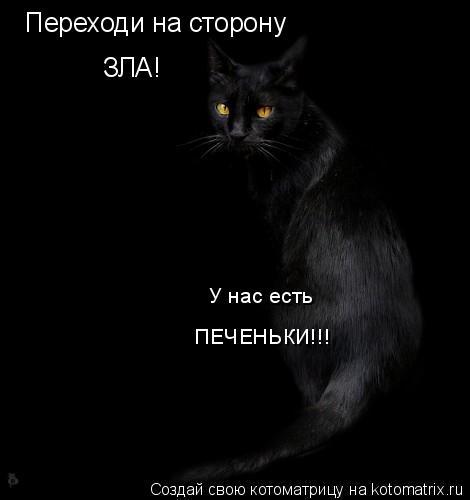 https://otvet.imgsmail.ru/download/25378871_2faa5ca5e7cd1b8e72917fba4ee0aedc_800.jpg