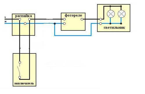 подключение фотореле через выключатель параллельно нижнем