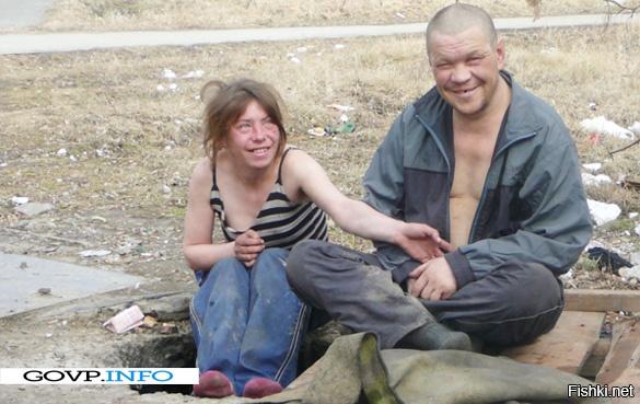 Муж и жена алкаши