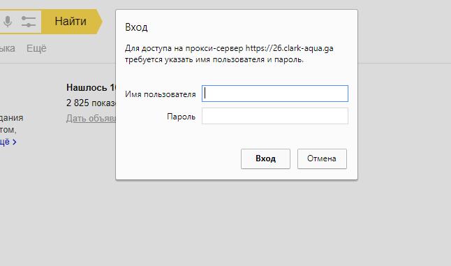 Интересные сайты тор браузере hyrda tor browser скачать apple вход на гидру