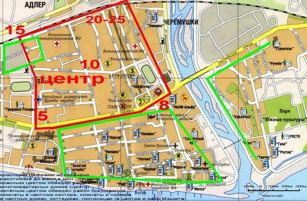 зависть между лазаревское частный сектор район стадиона орбита страница Вопрос психологу