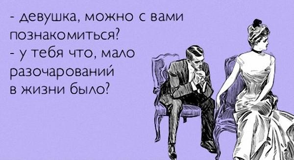oboi-dlya-rabochego-stola-golie-muzhiki