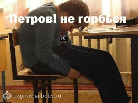 У меня сосал парень всем)