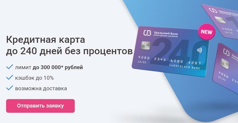 В каком банке лучше взять кредитную карту для снятия наличных