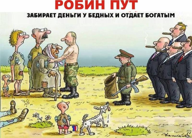 В 2017 году в Украине наказали 1700 коррупционеров, - Луценко - Цензор.НЕТ 7477