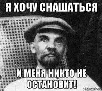 """Финал """"пабедабесия"""", великая цитата Суворова. Свежие ФОТОжабы от """"Цензор.НЕТ"""" - Цензор.НЕТ 5424"""