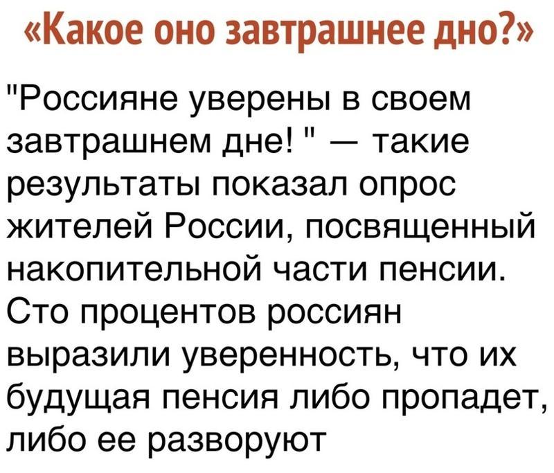 """Сенцов написал письмо: """"Чувствую себя нормально, но не так прекрасно, как может показаться некоторым уполномоченным правозащитникам"""" - Цензор.НЕТ 3429"""
