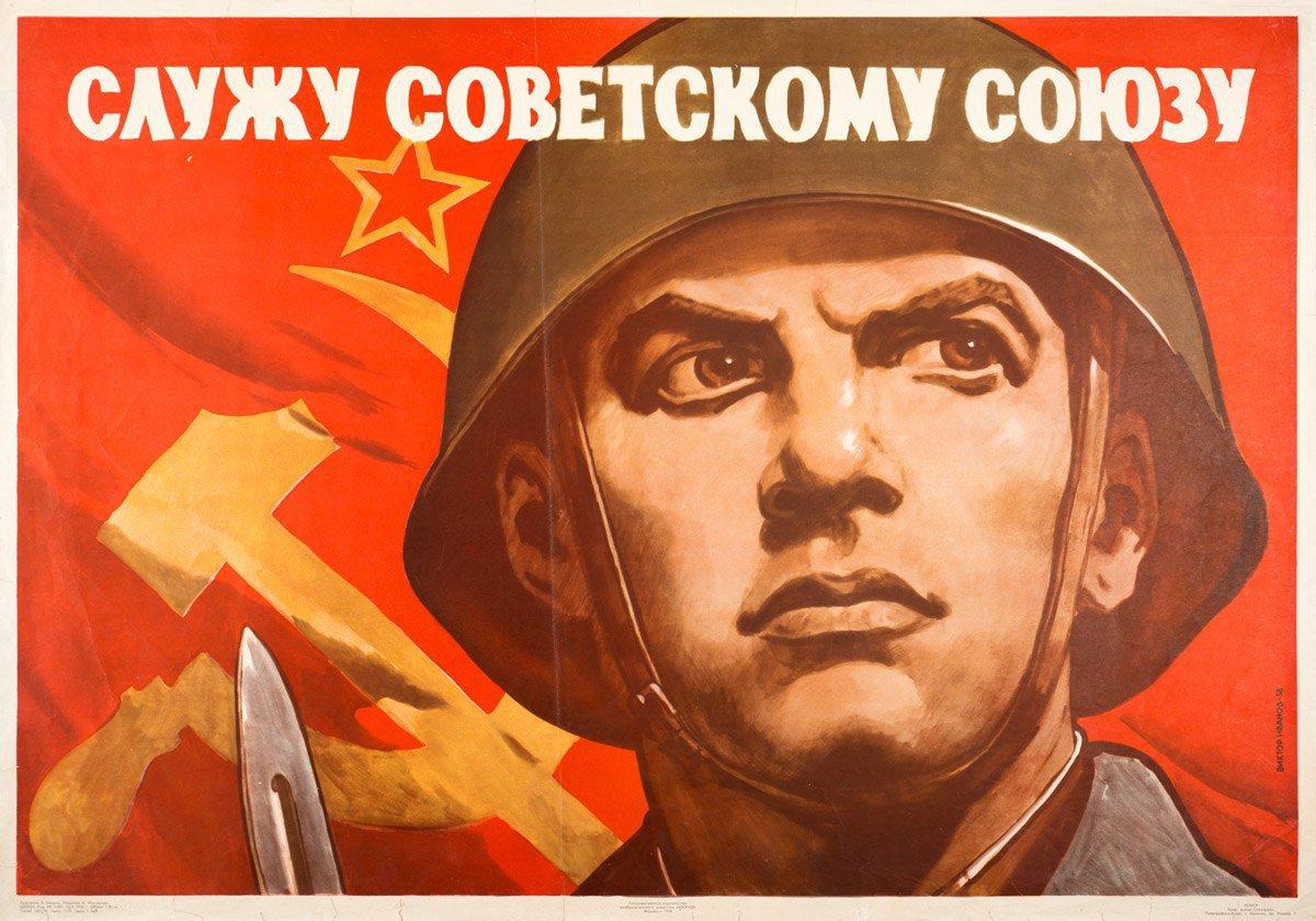 Картинки про патриотизм в ссср и россии