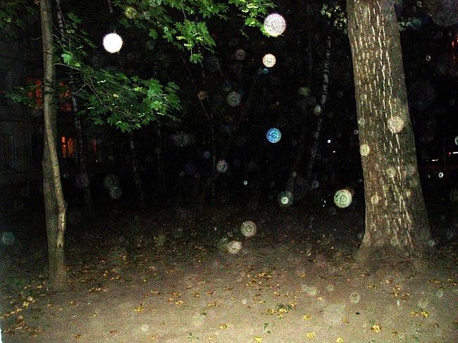 слитых что означают белые шары на фото конечно