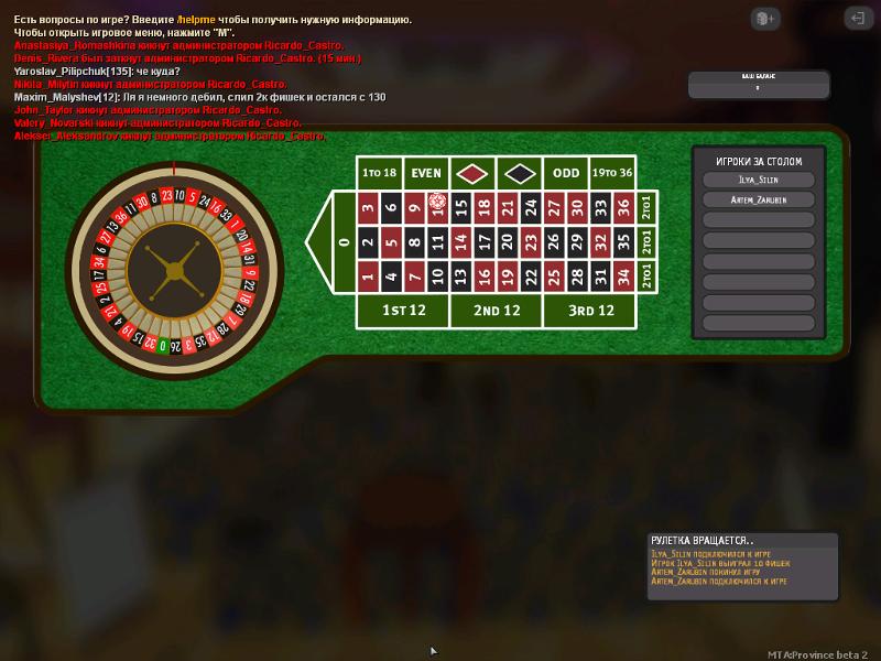 Играем в казино в мта casino online watch movie