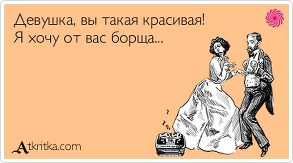https://otvet.imgsmail.ru/download/259103fd833c050472250453715b0a26_i-6729.jpg