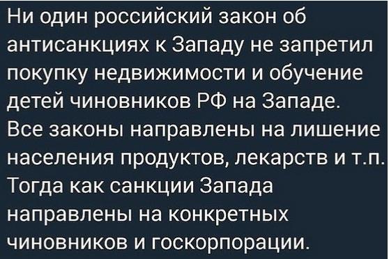 Путін про майбутні нові санкції США: Нелегітимні з погляду міжнародного права - Цензор.НЕТ 3348
