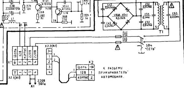 Электроника 316д принципиальная схема