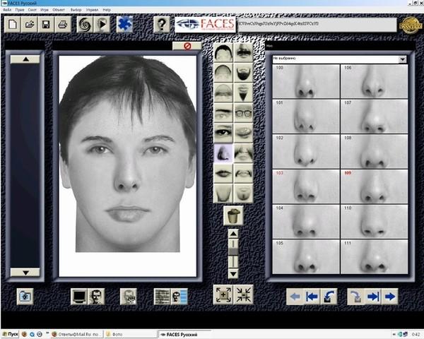 создать фоторобот лица сей раз