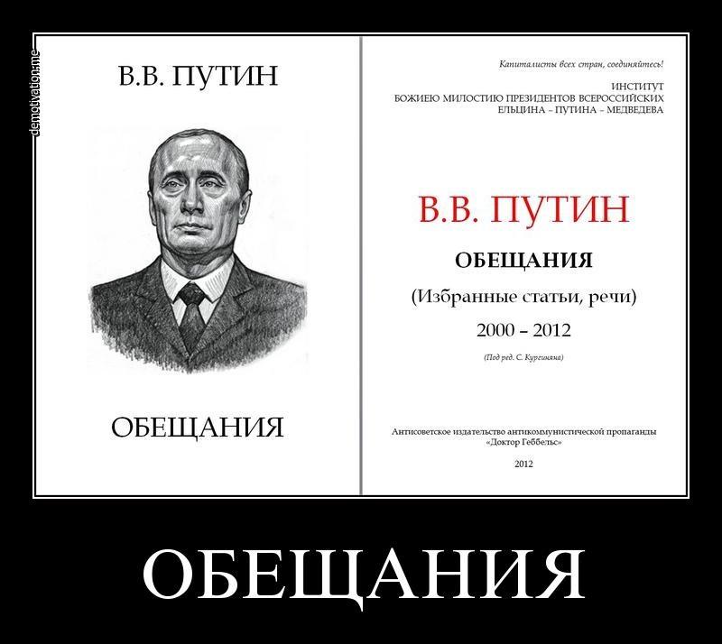 https://otvet.imgsmail.ru/download/260818402_8bd10a70e5283f013c1726e130ddcd9b_800.jpg