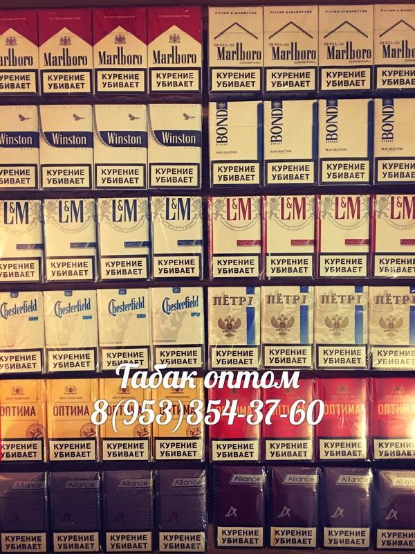 Петербург сигареты опт от одного блока ричмонд сигареты купить в саратове