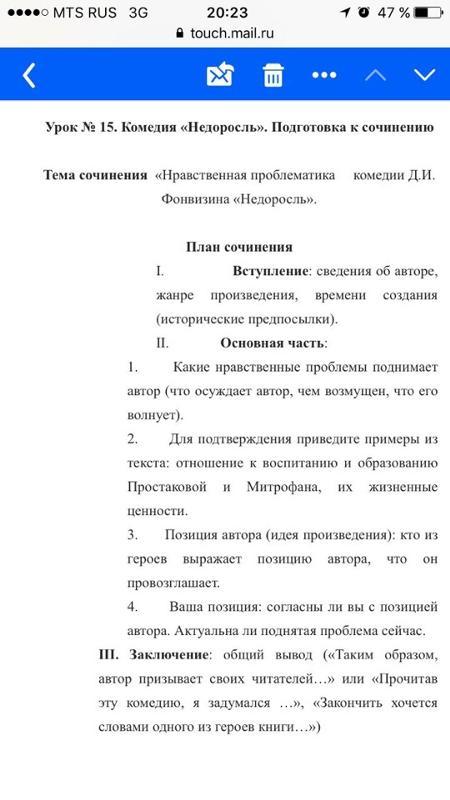 41837878c955 Ответы Mail.ru: Пожалуйста помогите ответить на вопросы вот по этому ...