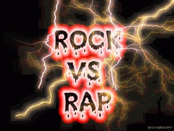 Рэп или рок картинки