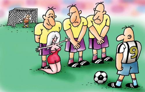 Прикольные открытки с футболистами
