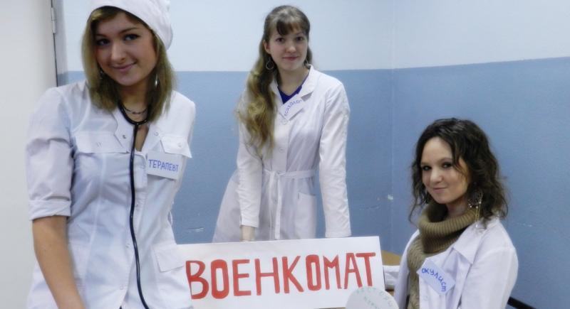 женские медкомиссия фото