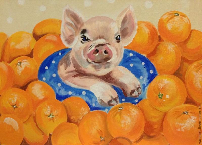 действительно картинка свинья в апельсинах сложной