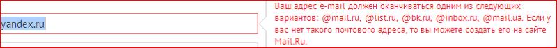 Ответы Mail.ru: проблемы со входом в игровой центр в маил ру