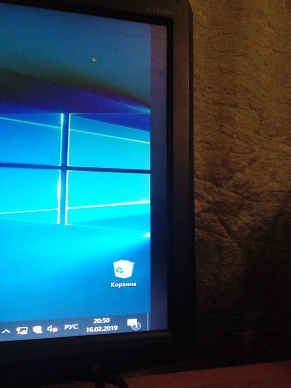 Картинка на экране монитора сдвинулась
