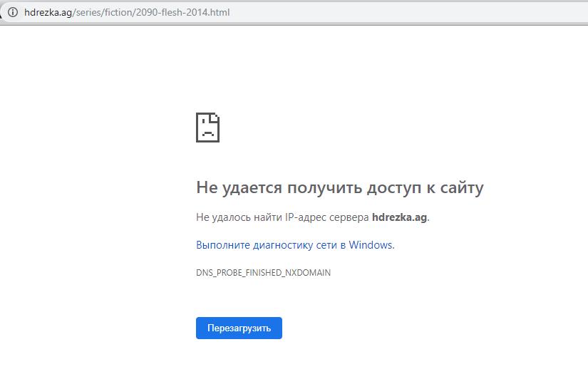 ответы Mailru сайт Hdrezka заблокировали или мне