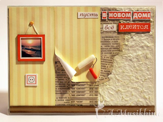 https://otvet.imgsmail.ru/download/26714619_329a0b639a7fda193180a14b7d706820_800.jpg