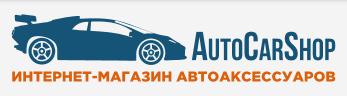 Всем владельцам авто 267156942_e302dbdc1f9ef5b3081c644543ecb81c_%38%300
