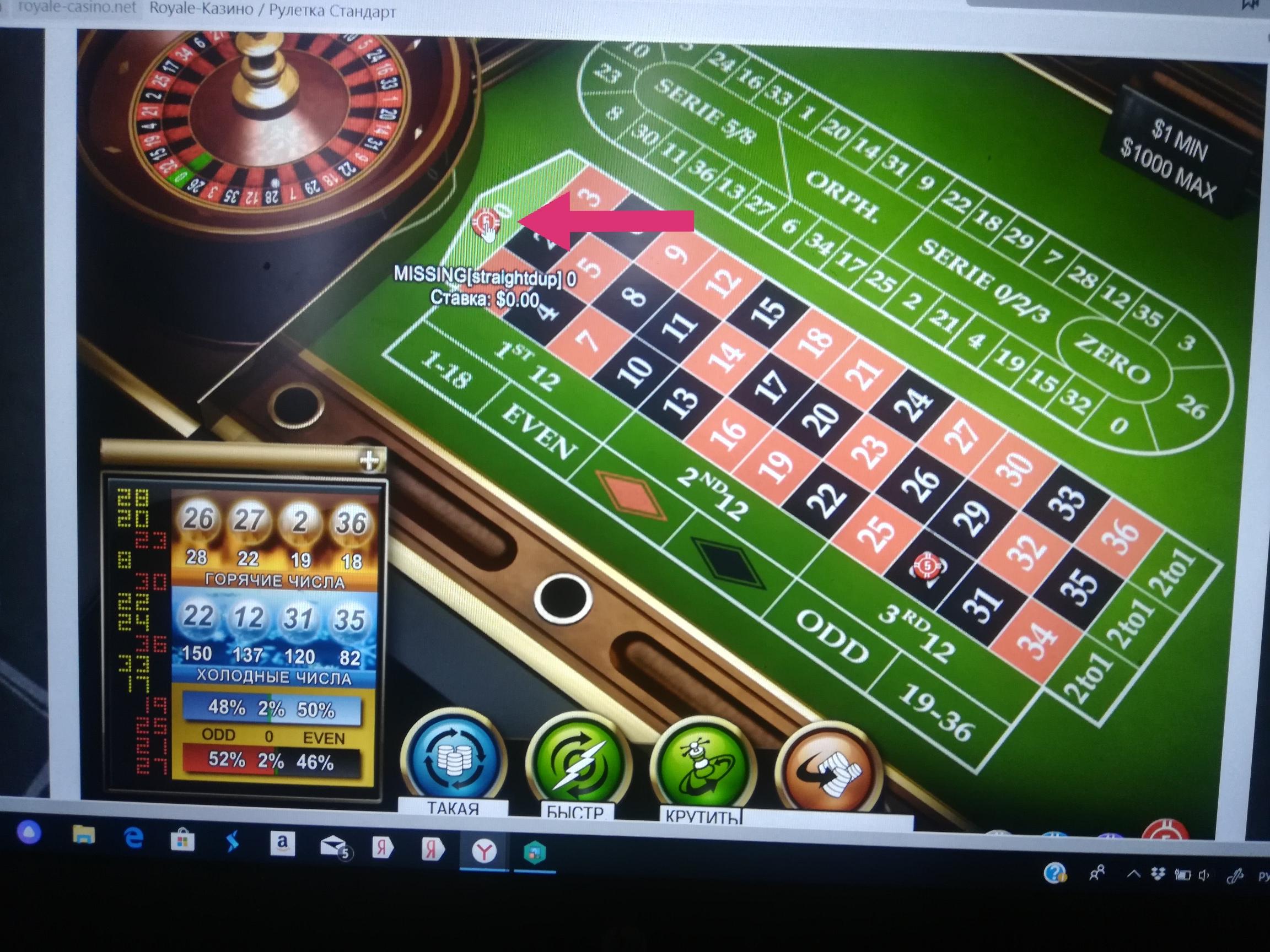 Ответы майл ру онлайн казино как создать казино для самп