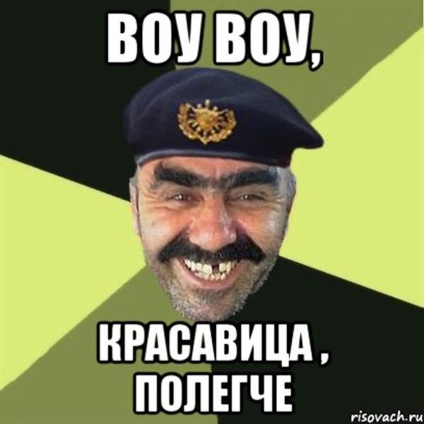 hochu-sosat-zhora-tebya-parni-trahayut-foto