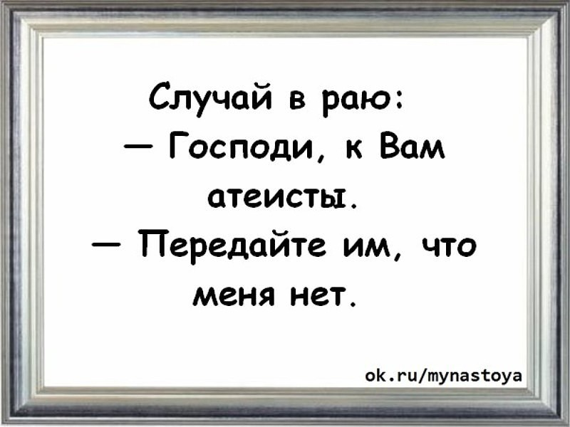 https://otvet.imgsmail.ru/download/26991458_f390e745c81c474bddd2937fd0bca2ac_800.jpg